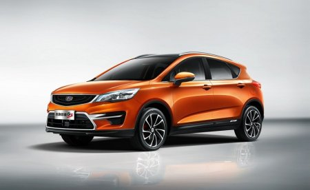 На ММАС 2016 привезли Geely Emgrand Cross